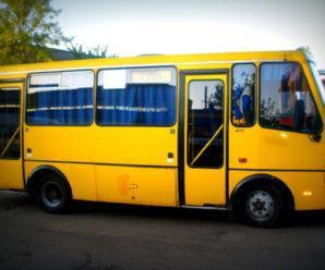 На Прикарпатті АТП хоче підняти тариф проїзду на приміському маршруті