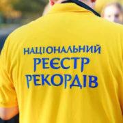 Прикарпатець став першим українцем, який здолав ультрамарафон та встановив рекорд (ВІДЕО)