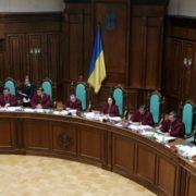Скільки заробляють члени Конституційного суду України: вражаючі цифри