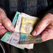 В Україні зменшать пенсії: міністерка соцполітики розповіла, чого чекати
