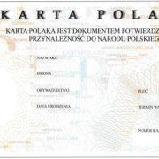«Карта поляка» для українців: чиновники з Прикарпаття у пастці