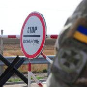 Прикарпатець намагався перетнути кордон з 14-річною донькою за підробними документами