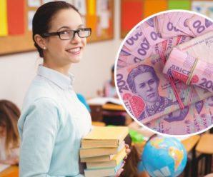 Комітет освіти ВР розгляне законопроєкт про встановлення 3-х мінімальних заробітних плат вчителям та вихователям