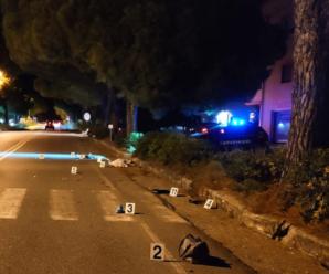 Трагедія в Італії: під колесами автомобіля загинула українка Ірина (ФОТО)