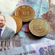 Українцям пообіцяли пенсію в $ 300, а зарплату в $ 900: озвучені терміни
