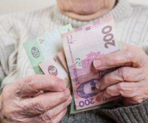 Українцям підвищать пенсійний вік і вимоги щодо стажу: кого стосуватиметься