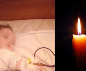 """""""Лікували то отруєння, то бронхіт"""": від COVID-19 раптово померла 11-місячна дитина"""