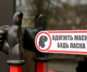Призупинка міжміського сполучення: Аваков виступає за радикальний локдаун на три-чотири тижні