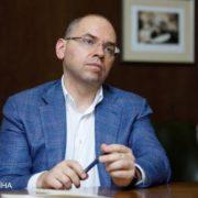 Степанов повідомив, чи продовжать карантин вихідного дня