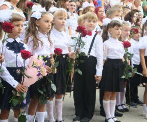 Діти підуть в школу з 5 років? У МОН зробили несподівану заяву