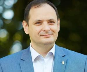 Мером Івано-Франківська знову став Руслан Марцінків: результати виборів