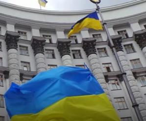 Ігнорування карантину: в Кабміні пообіцяли штрафувати мерів українських міст