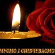 Померла відома вчителька з Калуша (фото)