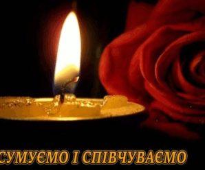 Від коронавірусу помер відомий український актор (фото)