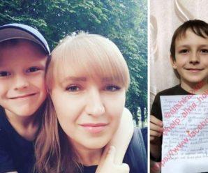 """""""Найбільша мрія і молитва до Миколая спасти маму"""": жінка бореться з важкою недугою"""