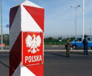 З 28 грудня, Польща оновила правила в'їзду в країну, для громадян України