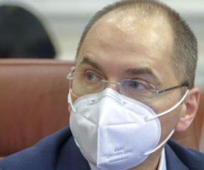 """Степанов розповів, коли Україна очікує початку """"великої"""" вакцинації"""