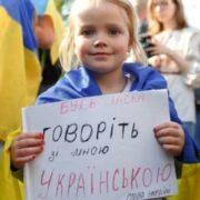 Першокласник відмовився співати російську пісню: вчителі скасували новорічні свята
