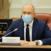 Уряд схвалив нові штрафи для українців за порушення самоізоляції (документ)