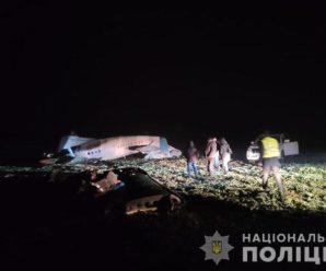 В Україні впав літак, є загиблі