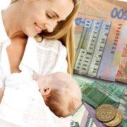 Стало відомо якими будуть декретні і виплати на дітей у 2021 році