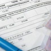 Грошей немає, але ви тримайтеся. Як зростуть ціни і тарифи для українців у 2021 році