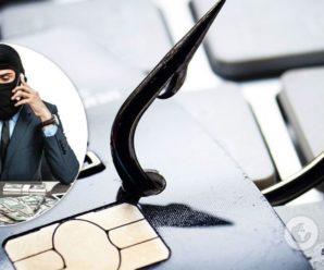 Шахраї крадуть мобільні номери українців і спустошують банківські картки: під загрозою 80% населення