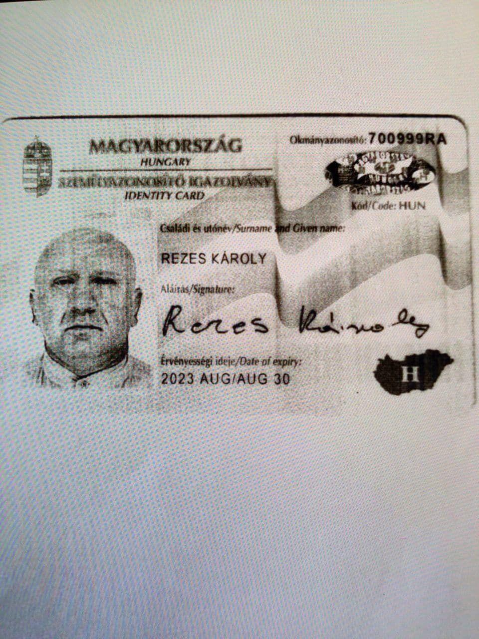 Скан ідентифікаційної карти Резеша