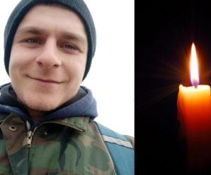 """""""В Бориса все життя було впереді"""": у Польщі трагічно загинув молодий українець, потрібна допомога щоб перевести тіло"""