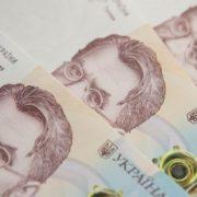 В Україні зростуть ціни на газ для населення (відео)