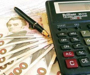 Як підвищення тарифів в Україні вплине на отримання субсидій