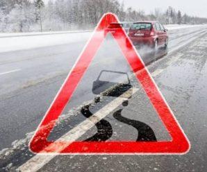 Небезпечна ситуація на дорогах: на Заході України прогнозують ожеледь