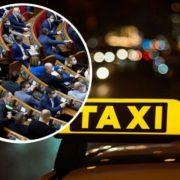 Таксистам в Україні придумали нові умови роботи