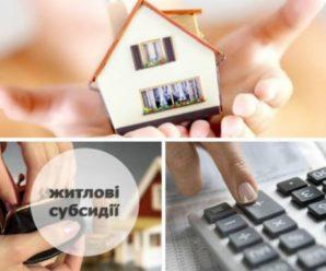 В Україні перевірять усіх пенсіонерів і субсидіантів, а допомогу можуть змусити повернути