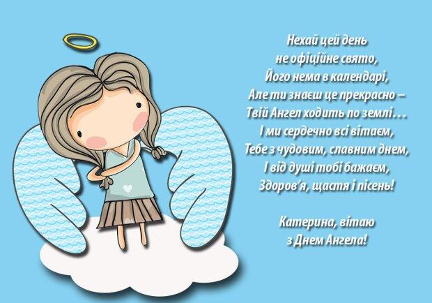 Вітання з Днем ангела, Листівки