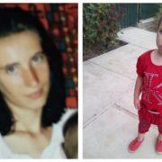 Зробіть репост! Українці не оминайте чуже горе! Вже майже тиждень шукають зниклу жінку та 5-річну дитину (ФОТО)