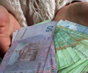 Українцям почнуть виплачувати по 8 тисяч: хто претендує на ці гроші