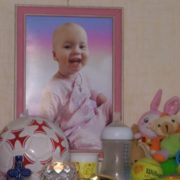 У лікарні померла однорічна дитина: батьки звинувачують лікарів у халатності(ФОТО)