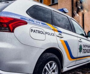У Франківську поліція затримала чоловіка, який вистрілив у колишню дружину