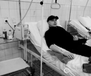 """""""Мене звaти Данило, 23 роки. Я Благаю всіх, не оминайте мою бiду.."""". Люди, вpятyйтe життя Захиснику України! Репост!"""