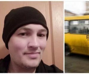Чоловіка розбив інсульт в маршрутці: висадили на мороз і витягли мобільний