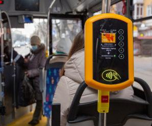 """З березня пільговий проїзд у Франківську буде доступний лише з карткою """"Галка"""""""