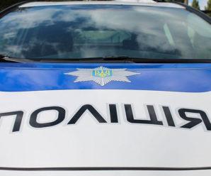 Франківські патрульні виявили наркотики у перехожих (ФОТО)