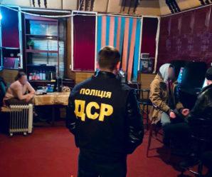 На Прикарпатті викрили нелегальний гральний заклад (ФОТО)
