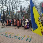 В Івано-Франківську вшанували 103 річницю битви під Крутами (ФОТО)