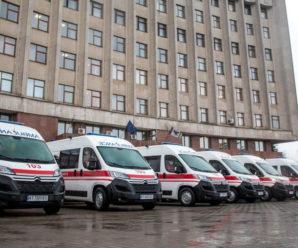 Прикарпатські медики отримали сім автомобілів швидкої допомоги (ФОТО/ВІДЕО)