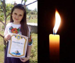 На Прикарпатті в ДТП загинула 13-річна дівчинка, її мама виїхала на зустрічну через ожеледицю: подробиці