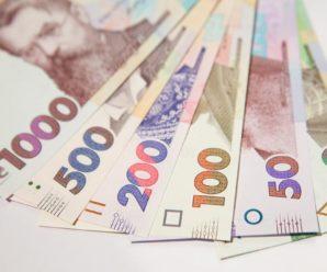 В Україні зарплати вчителів зростуть на 20%