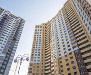 Експерти прогнозують сильне падіння цін на нерухомість