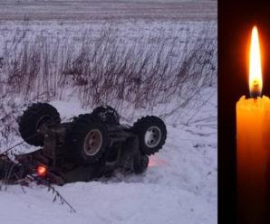 """""""10-річний хлопчик помер прямо у швидкій"""": 26-річна жінка на квадроциклі спричинила страшну аварію"""